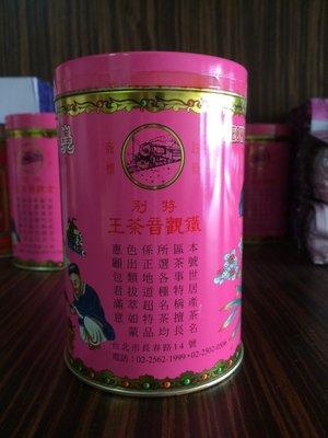 【舞茶湯】2010年特別鐵觀音茶王