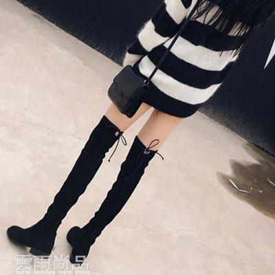 膝上靴 過膝長靴女平底秋冬季新款彈力高筒網紅馬靴瘦瘦棉靴長筒靴子
