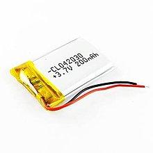 402030 042030 3.7V 200mAh 鋰聚合物電池 音箱 PAPAGO GPS 行車紀錄器電池