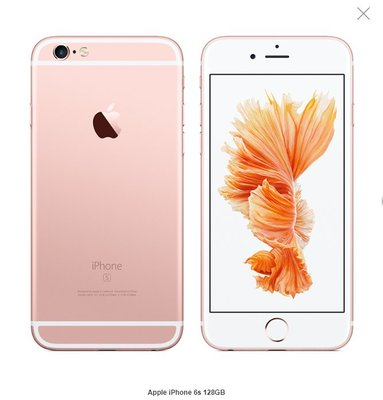 永興蘋果專賣店Apple iPhone 6s 128GB
