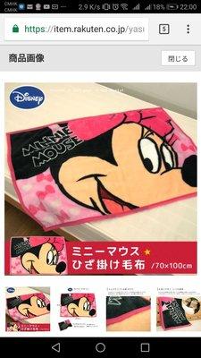 萌貓小店 日本直送-Disney Mickey mouse毛毯