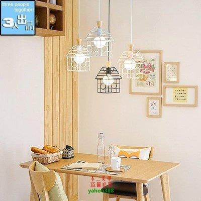 [美學]E27鏤空彩色田園吊燈LED吊燈餐廳臥室玄關過道房子實木吊燈812MX_1282