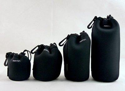 全新現貨@幸運草@Matin馬汀 鏡頭袋~M號 鏡頭筒 鏡頭套 防碰撞 防潑水 高彈性 加厚型 潛水料保護套