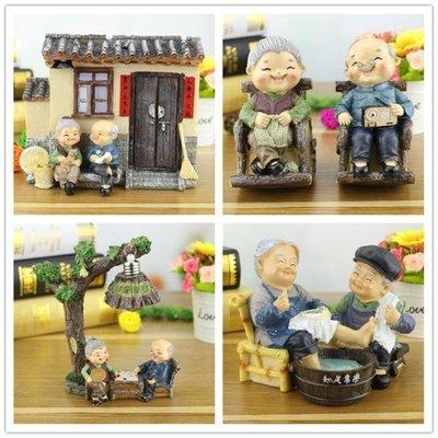 新品老頭老太太情侶擺件爺爺奶奶家居裝飾...
