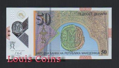 【Louis Coins】B781-MACEDONIA--2018馬其頓塑膠鈔票10 Denari