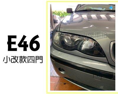 小傑車燈精品--實車 全新 BMW E46 02 03 04年 小改款 4門 4D 黑框 大燈 一顆2900
