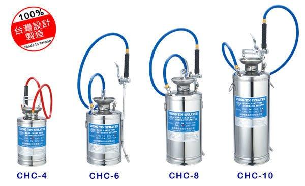 【金田噴霧器】8L不鏽鋼噴霧器/防疫噴霧器/消毒噴霧器/農藥桶/氣壓式噴霧器/手壓噴霧桶/園藝/壓力桶