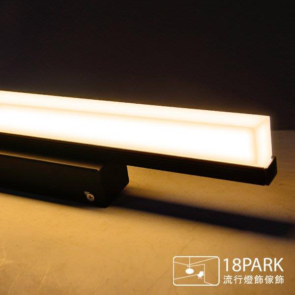 【18Park 】時尚簡約 Direct [ 直達壁燈-80cm ]
