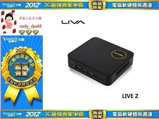 【35年連鎖老店】ECS 精英 LIVA Z (N3350/4G/32G/WIN10)迷你小主機有發票/可全家
