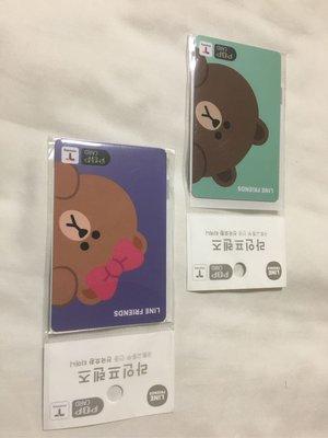 韓國帶回 Line 熊大 熊妹 T money卡 pop卡 韓國交通卡 韓國限定 2款可選