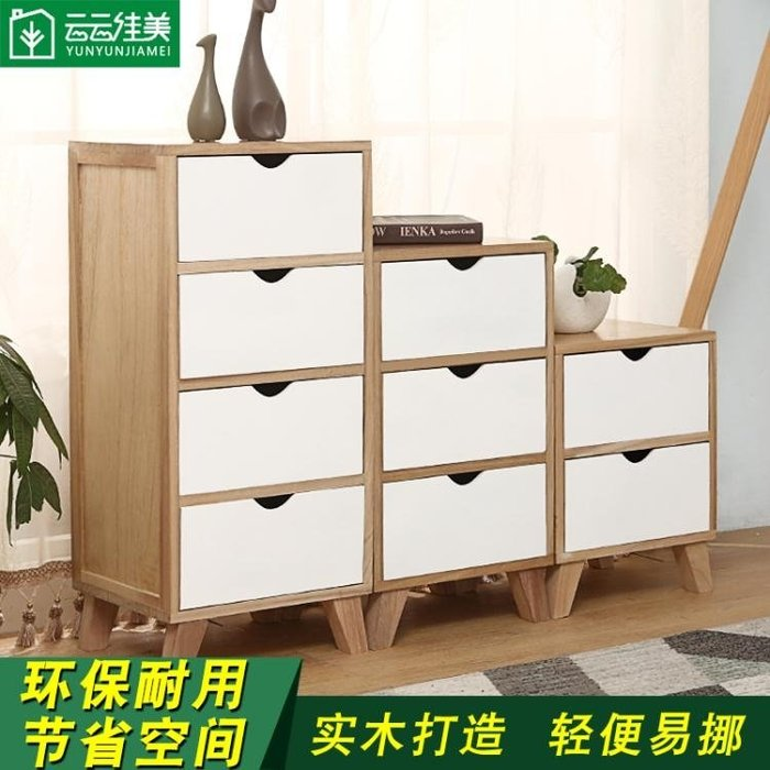 免運 實木臥室床頭櫃北歐簡約床邊櫃現代客廳儲物櫃鬥櫃迷你收納櫃整裝 KSSJ12015