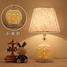 檯燈歐式客廳書房臥室床頭燈喂奶小夜燈創意時尚布藝可調光陶瓷臺燈