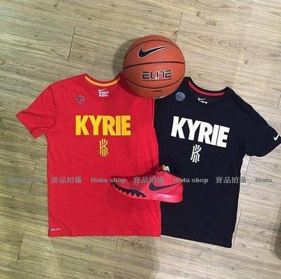 【 ♥ Roda shop ♥ 】NIKE  KYRIE IRVING 騎士隊 歐文 #2 春夏新款 短袖T恤 3款配色