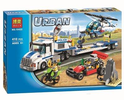 小頑童 LEGO樂高式  博樂10422 城市系列 CITY  直升機運輸車 現貨! 特價!