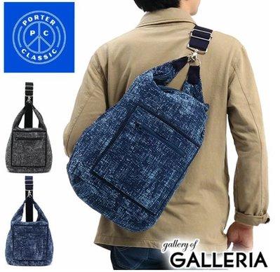 ☆ Tsu ☆ 日本代購Porter Classic PEELED CLOTH SAILOR BAG 黑色 藍色 水手包