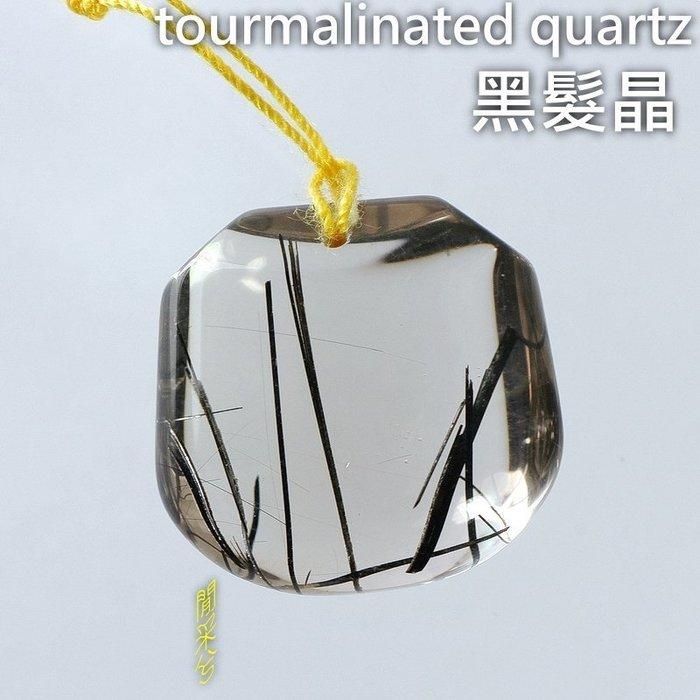 ✡黑髮晶墜子✡7.3公克✡球底鐘形✡清底/高檔貨✡ ✈ ◇銀肆晶珄◇ TMQ077