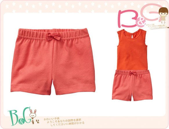 【B& G童裝】正品美國進口GAP Jersey shorts 橘色棉質短褲6-12-18mos
