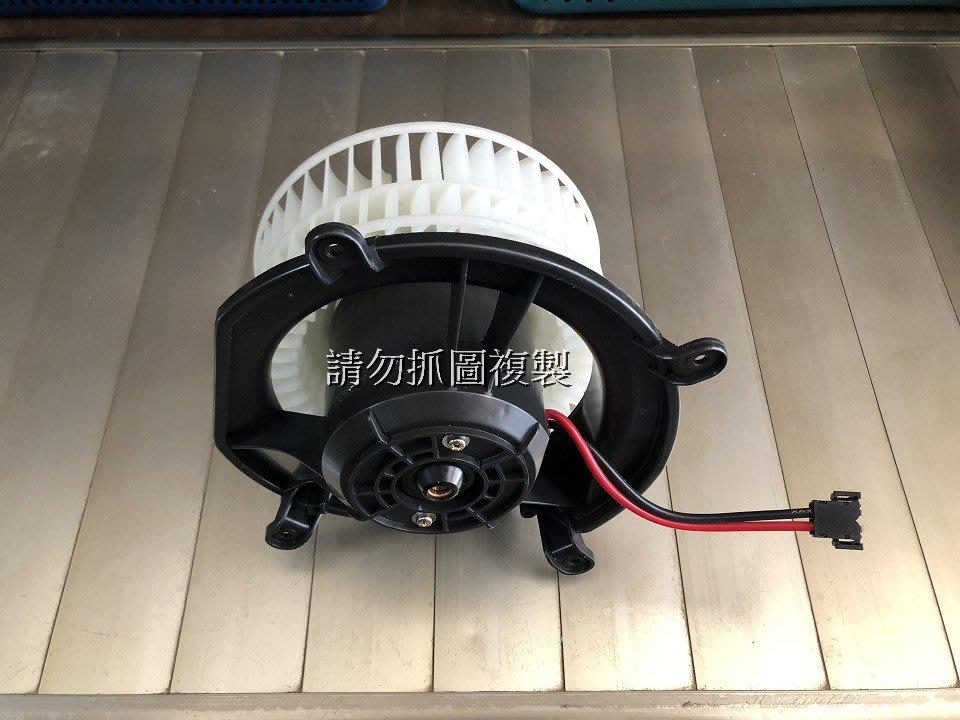 賓士 BENZ W211 W219 進口件 全新 鼓風機馬達