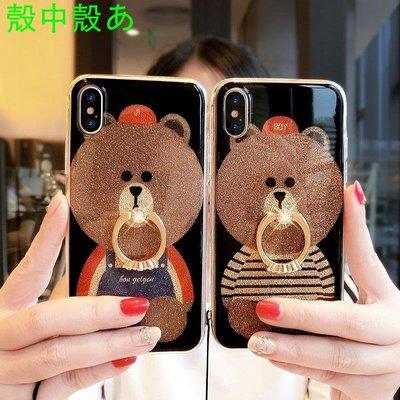 免運~OPPO Realme X50 6 5 3 2 pro XT X C3 C1 手機殼 閃粉小熊 支架指環扣保護套