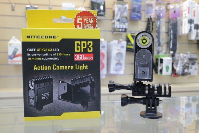 【日產旗艦】開年公司貨 NITECORE GP3 LED燈 照明燈 補光燈 適用 Gopro Hero7 X3000R