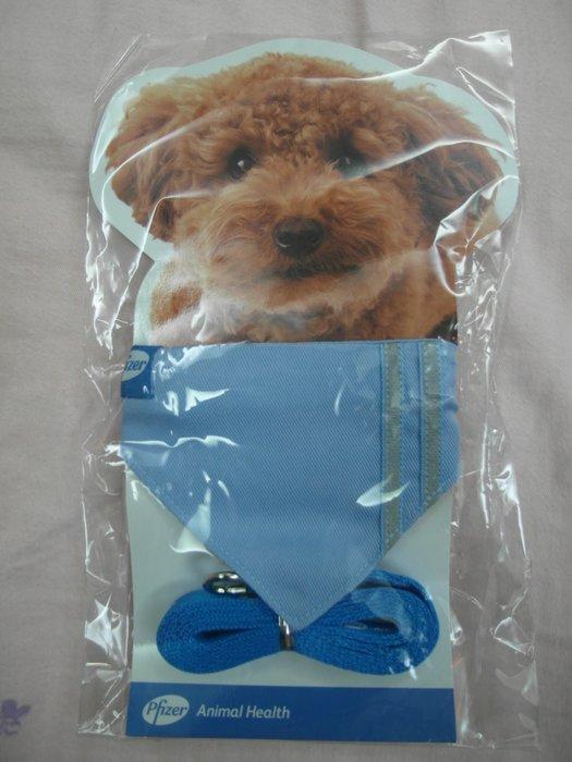 浪漫滿屋 pfizer寵物狗狗口水巾貓咪為斤三角巾犬貓領巾圍脖(小型犬專用)