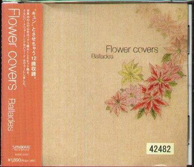 K - Flower Covers - Ballads - 日版