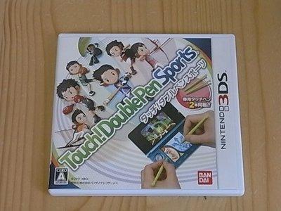 【小蕙館】3DS ~ 觸控!雙筆運動 (純日版)