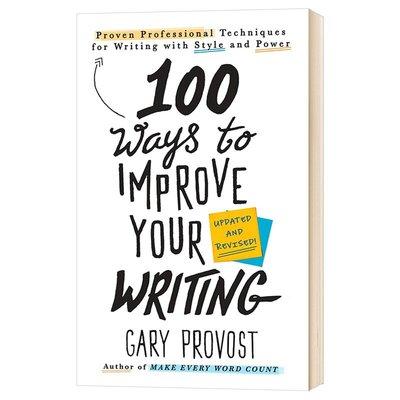 【上品外文書坊】 100 Ways to Improve Your Writing  100種提高寫作水平的方法 英文原