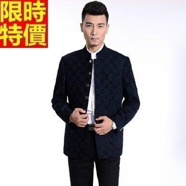 唐裝 中山裝 中式男裝(單上衣)-單排扣演講主持中國風羊毛男西裝外套2色66ac46[上海進口][米蘭精品]