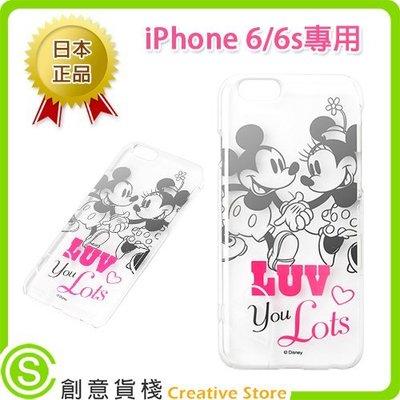 【創意貨棧】日本正版PGA iJacket 迪士尼 PC透明銀箔米奇/ 米妮 硬式保護殼 iPhone 6/ 6s適用 桃園市