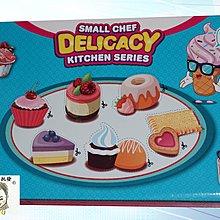 現貨~36小時內出貨~甜點蛋糕組 家家酒 甜點組 蛋糕組 美味食物組 6676-9 辦家家酒 DELICACY