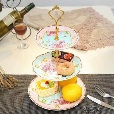 免運 歐式點心盤三層水果盤點心架英式下午茶具干果盤子陶瓷蛋糕盤子【彩虹之家】