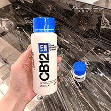 漱口水清新口氣!CB12漱口水除口臭溫和不辣口孕婦可用抑制口臭250ml口腔清潔