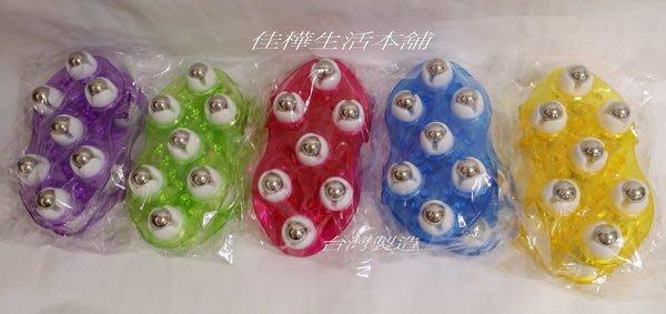 【佳樺生活本舖】台灣製造顆粒七龍珠按摩器指壓器推脂器七龍珠360度推拿滾珠舒壓器團購批發