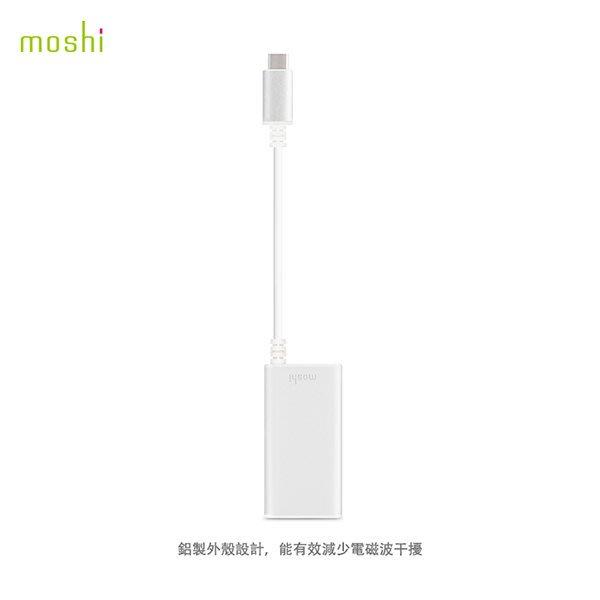 Moshi USB-C to Gigabit 乙太網路 轉接線