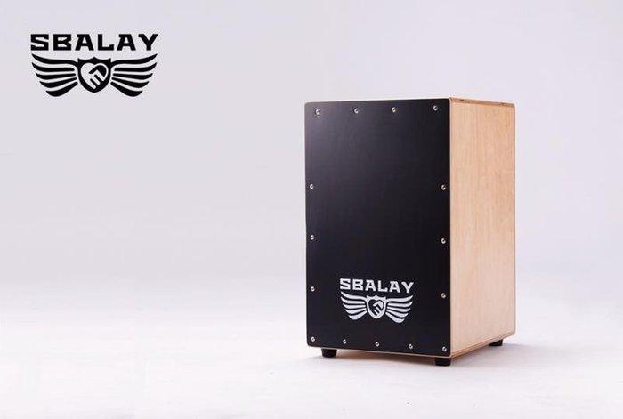 造韻樂器音響-JU-MUSIC- SBALAY SCJ-2BK 木箱鼓 SCJ2 黑色 原廠 附雙肩背鼓袋 cajon