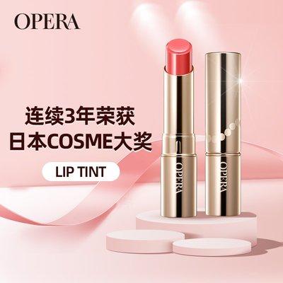 OPERA LIP TINT水潤持久不脫色日本小金管滋潤口紅唇膏包稅潤唇膏