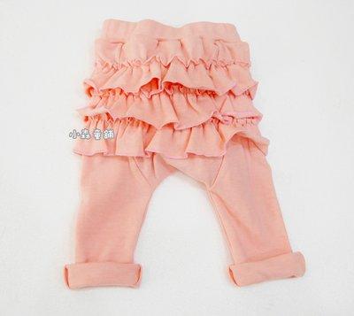 小森童舖 秋款 日系可愛女童棉質長褲休閒褲 屁屁多層蛋糕立體 粉紅色系2.3.4號