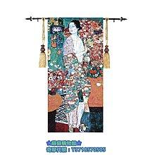 ❀蘇蘇購物館❀布藝軟裝挂毯 壁毯 裝飾挂畫 歐式美式 酒吧走廊 世界名畫-舞者