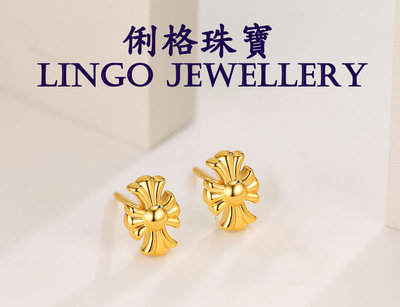 俐格珠寶批發 價格:洽詢 純金9999 黃金造型耳環 純金造型耳環  款號GE3085