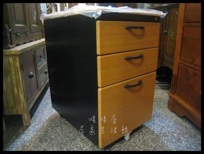 【Oo暖暖屋oO】 *~鐵製黑邊木紋三抽收納櫃/ 活動櫃/ 辦公櫃~*抽屜可鎖 高雄市