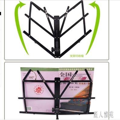 便攜式折疊樂譜架子讀書架桌面鋼琴樂譜支架樂器通用閱讀平板架CC5204全館免運 『優品雜貨鋪』zh