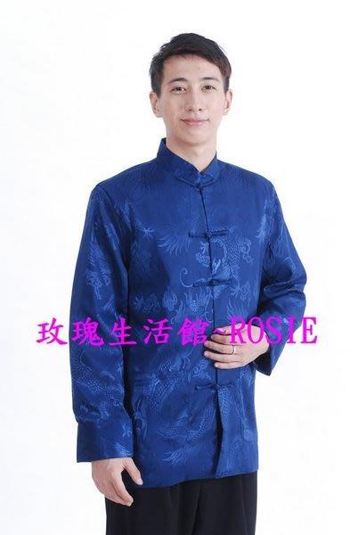 【 玫瑰生活館】素色隱紋~男士中國風長袖上衣~ 手工盤扣 藍,紅,黑,咖啡,米