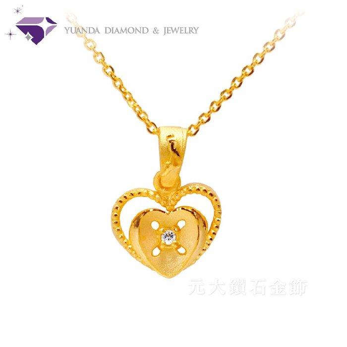 【YUANDA】『心願』黃金墜-純金9999國家標準-元大鑽石銀樓