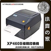 XP460B 條碼印表機 超商寄貨單 7-11 全家 奇摩 都適用 列印 貼紙 小齊的家