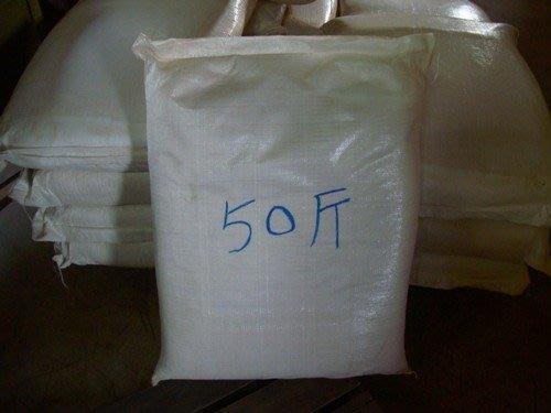 檀粉【和義沉香】《編號K133》絕對划算【老山檀香粉】工廠直購爆低價   50斤下殺3000元