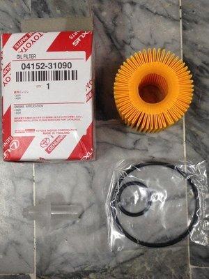 正廠 豐田 TOYOTA RAV4 RAV-4 2.5 13 PREVIA 06 機油濾芯 機油芯 機油心 機油蕊