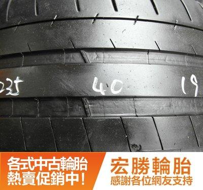 【新宏勝汽車】中古胎 落地胎 二手輪胎:A875.235 40 19 米其林 PSS 2條 含工5000元
