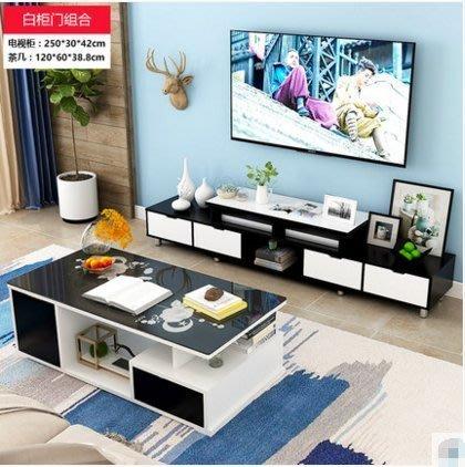 【家居優品】方舟 億家達電視櫃茶幾組合簡約現代電視機櫃鋼化玻璃茶幾客廳伸縮地櫃