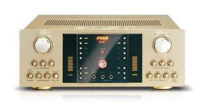 【林口豪韻專業音響】FNSD A-37 專業卡拉OK混音擴大機 大功率輸出250W+250W 來店享特惠